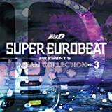 【Amazon.co.jp限定】SUPER EUROBEAT presents 頭文字[イニシャル]D Dream Collection Vol.3 (特典:オリジナルデカジャケ)