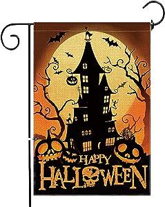 Pinata Halloween Garden Flag 12 X 18 Inch Double Sided, Decorative Spooky Pumpkin Flags, Decorative Holiday Banners Outdoor Decorations Seasonal Yard Decor