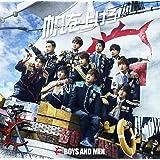 帆を上げろ!(初回限定盤B)(DVD付)