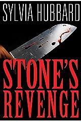 Stone's Revenge Kindle Edition