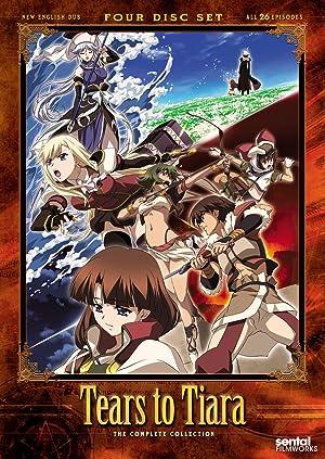 ティアーズ・トゥ・ティアラ DVD