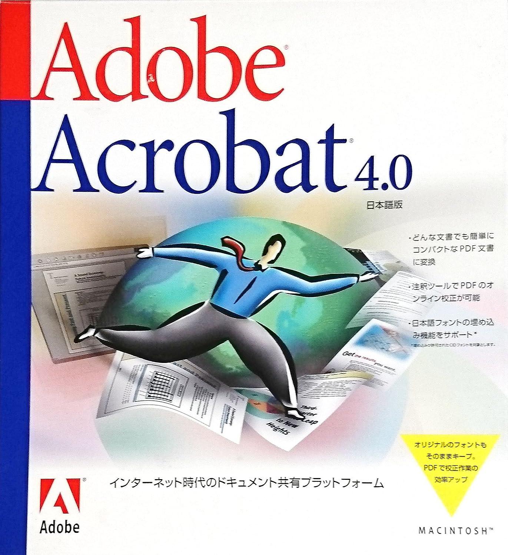 Adobe Acrobat 4.0 日本語版 Macintosh B07539W58Z Parent