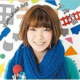 アオイロ(初回限定盤)(DVD付)