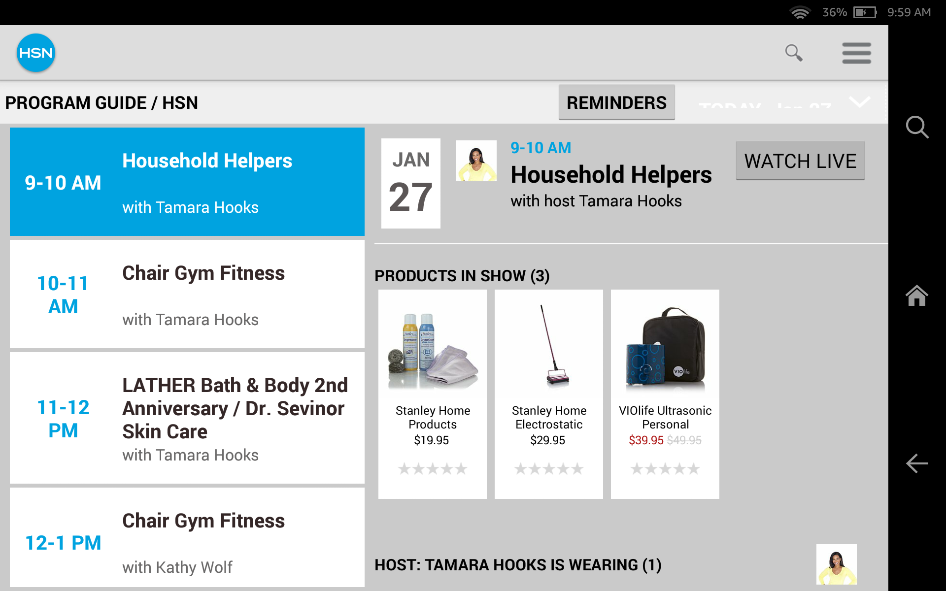 Amazon Com Hsn Shop App Appstore For Android