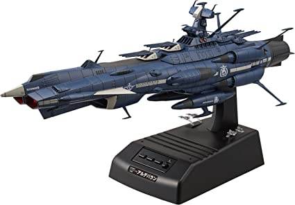 JAPAN NEW Bandai Space Battleship Yamato 2202 1//1000 Aldebaran Movie Effect Ver