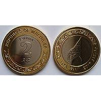 Mahaphilla ~ Maldives 2R Bimetal Coin for Collection UNC