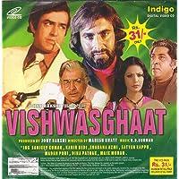 Vishwasghaat (video cd)