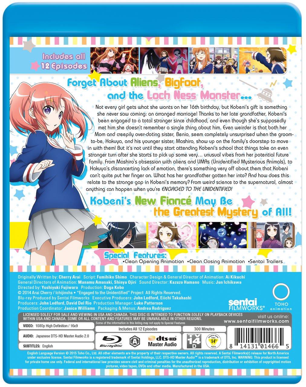 amazon com engaged to the unidentified blu ray eriko matsui