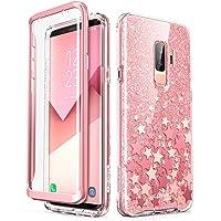 i-BLASON Funda para Samsung Galaxy S9 Plus, [Protector de visualización Integrado] [Cosmo] Carcasa Transparente con Purpurina para Galaxy S9 Plus (versión 2018) (Rosa)