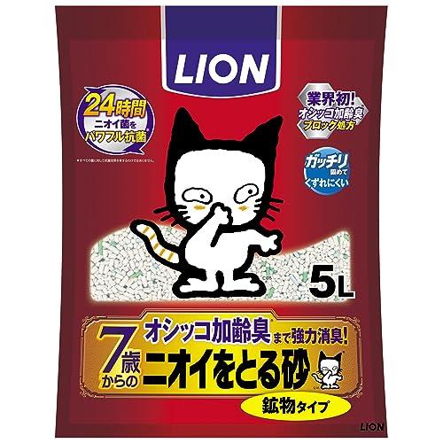 LION ニオイをとる砂 7歳以上用 鉱物タイプ