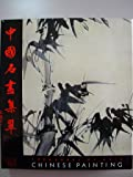 Chinese painting (Treasures of Asia)