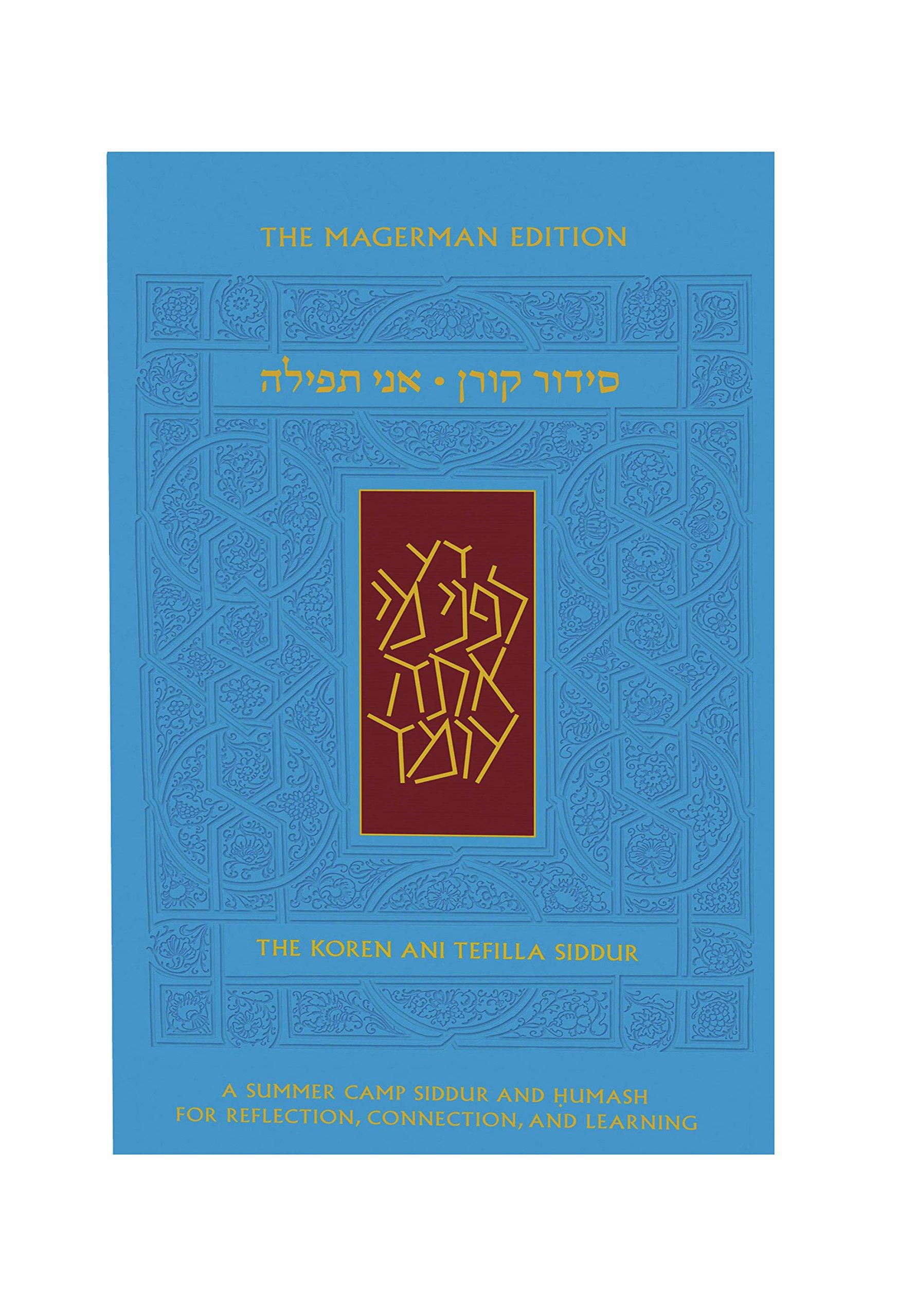 Ani Tefilla Siddur & Humash for Summer, Ashkenaz, Compact, Hebrew/English (Hebrew and English Edition)