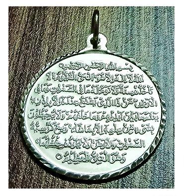 Ayatul Kursi Full Pure Silver 995 Hallmark Pendant With Diamond