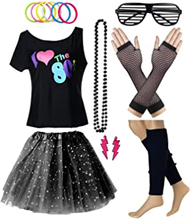 2aef2d60dc3 Women I Love The 80's T-Shirt with Star Sequin Tutu Skirt Plus Size Costume