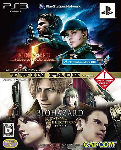 Resident Evil 5 Alternative Edition Resident Evil Revival ...