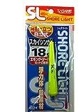ささめ針(SASAME) TKS36 特選SLスカイシンカー(イエロー) 18