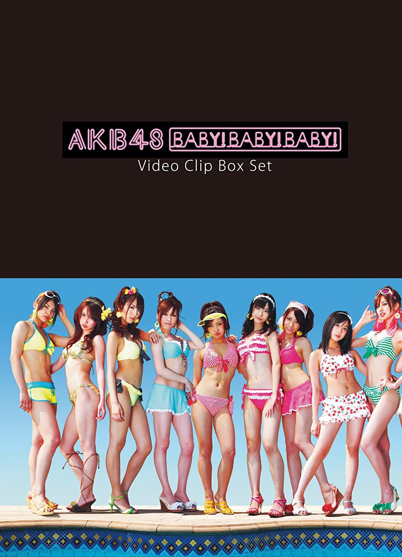 AKB48 Baby! Baby! Baby! Video Clip Box Set [DVD] B008N3SNZK