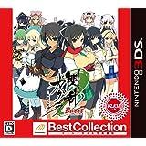 閃乱カグラ Burst -紅蓮の少女達- Best Collection - 3DS