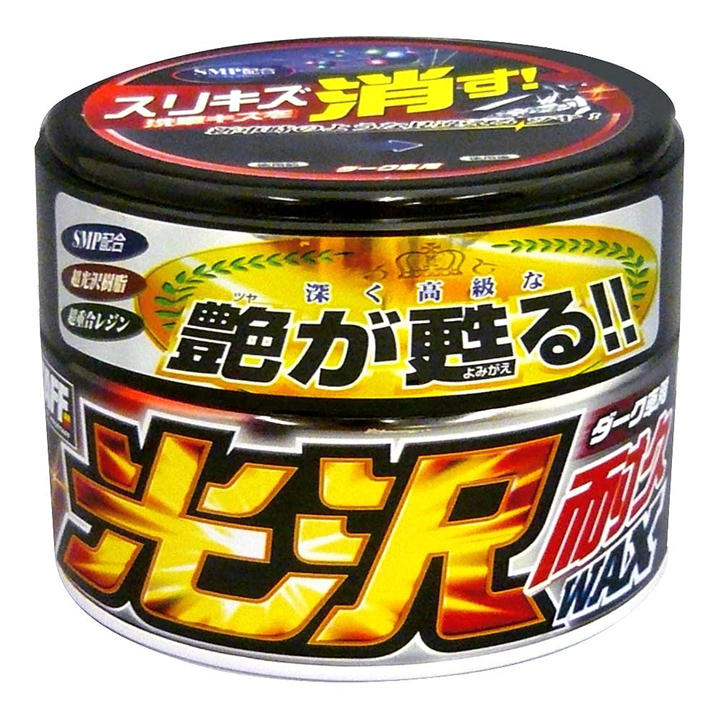 支援お客様少数マグアイアーズ カーワックス 日本正規品 アルティメットリキッドワックス 473ml G18216