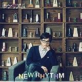 アナログ盤「NEW RHYTHM」 [Analog]