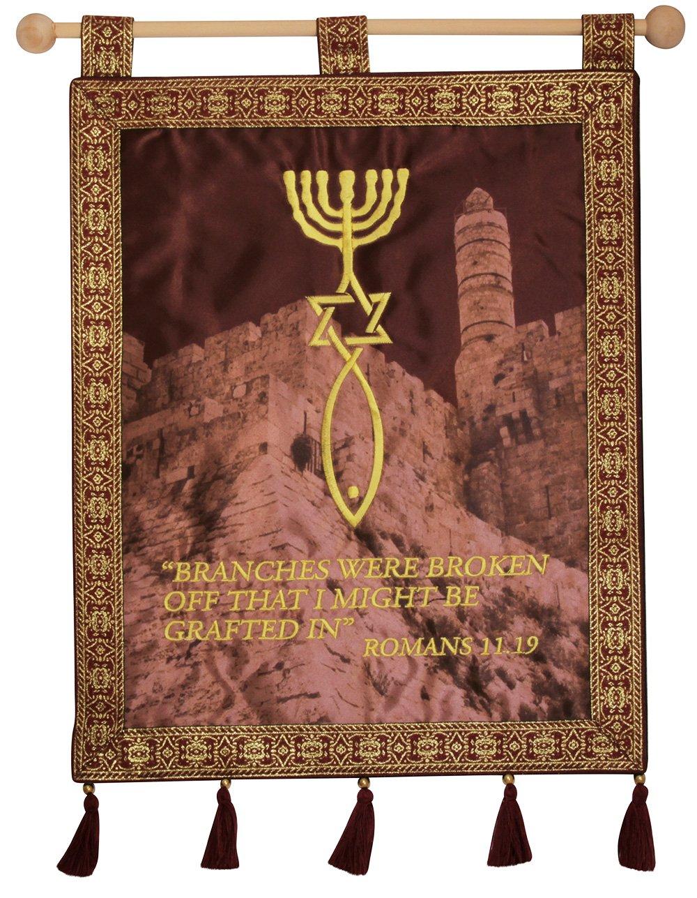 Jerusalem Gift Shop 'Grafted In' Messianic Jerusalem Banner - Romans 11 - Tower David - Burgundy Wall Hanging
