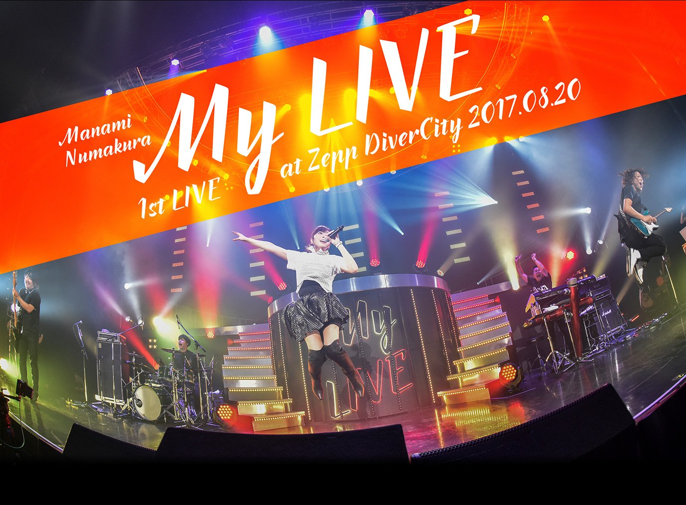 沼倉愛美/1st LIVE「My LIVE」at Zepp DiverCity 2017.08.20 [Blu-ray]