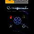 Quintessence (The Imbalance saga Vol. 2)