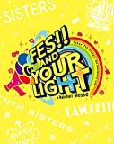 【Amazon.co.jp限定】t7s 4th Anniversary Live -FES!! AND YOUR LIGHT- in Makuhari Messe (通常盤) (Blu-ray 2枚組~Day1+Day2~) (特典 アクリルスタンド付)