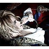 Sang (初回限定盤)