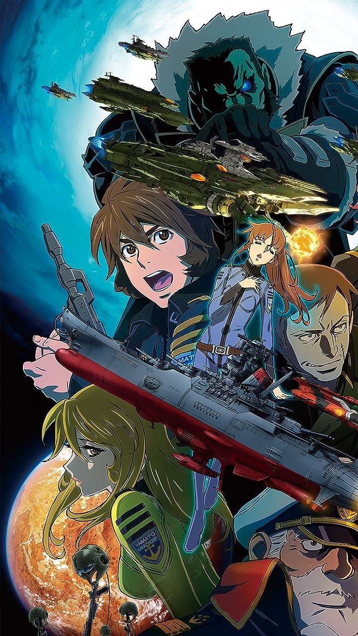 宇宙戦艦ヤマト Hd 720 1280 壁紙 宇宙戦艦ヤマト2199星巡る方舟