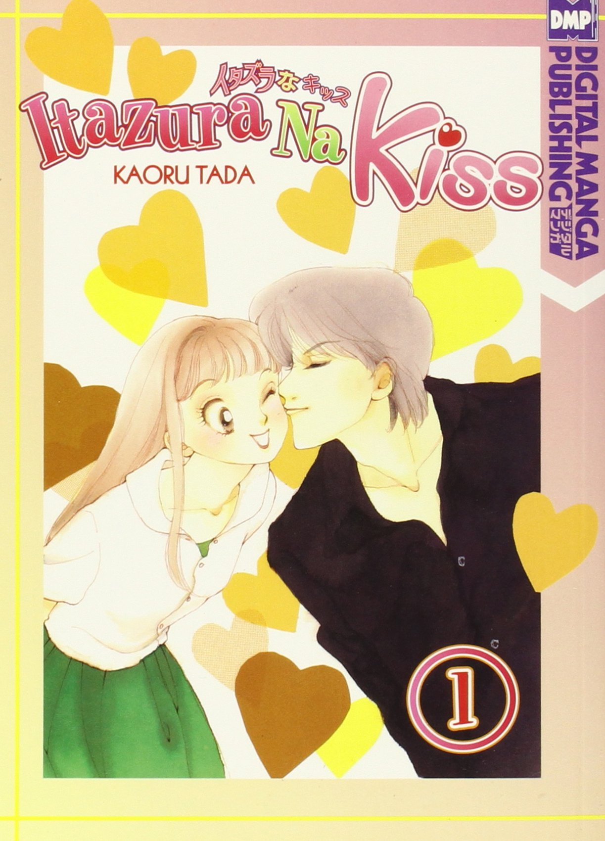 Itazura Na Kiss Volume 1: Tada, Kaoru, Tada, Kaoru: 9781569701317: Amazon.com: Books