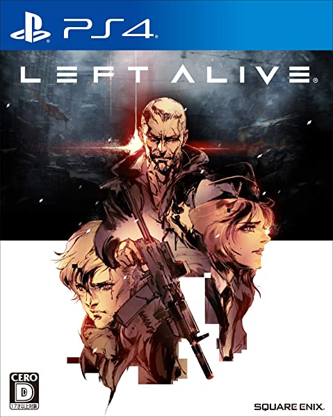 LEFT ALIVE(レフト アライヴ) 【初回生産特典】 「Survival Pack」 (DLCアイテム) プロダクトコード 同梱