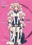 城下町のダンデライオン Vol.5(初回限定盤)(絵コンテ+画集付) [DVD]