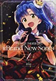THE IDOLM@STER MILLION LIVE! THEATER DAYS Brand New Song(1) CD付き特装版 (REXコミックス)