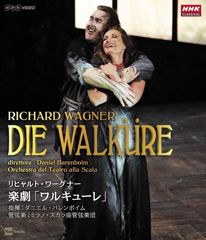 リヒャルトワーグナー 楽劇「ワルキューレ」 [Blu-ray] B007PJ8RPO
