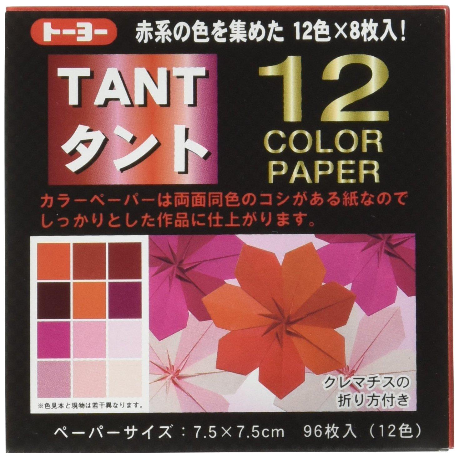 Origami-papier /à double origami tANT color mix 7,5 cm-bleu 96 feuilles 12 couleurs