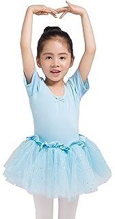 85790e7bb2dc Dancina Girls Skirted Leotard Sparkle Short Sleeve Tutu Ballet Dress Front  Lined