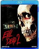 死霊のはらわたII [Blu-ray]