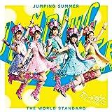 JUMPING SUMMER(CD+Blu-ray Disc)(スマプラ対応)