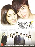 The Inheritors / The Heirs