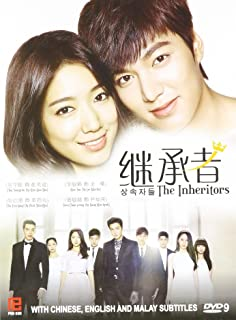 heirs korean drama full torrent