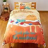 Sanrio(サンリオ) 枕カバー ぐでたま 43x63cm SB-479-S-P 100220628703-01-01