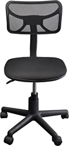 Urban Shop Swivel Mesh Task Chair, Black