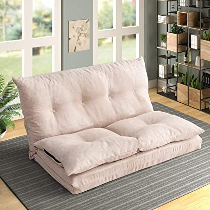 714047625ef1 Amazon.com: Adjustable Fabric Folding Chaise Lounge Sofa Chair Floor Couch  Gaming Sofa Chair (Beige): Kitchen & Dining
