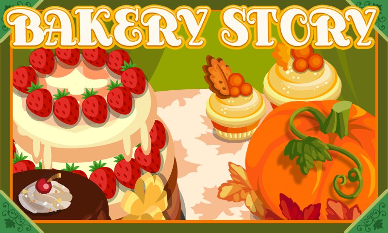Long island drag racing amazon store bakery story for Bakery story decoration ideas