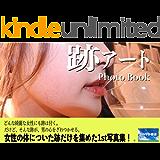 跡アート Photo Book (写真集)