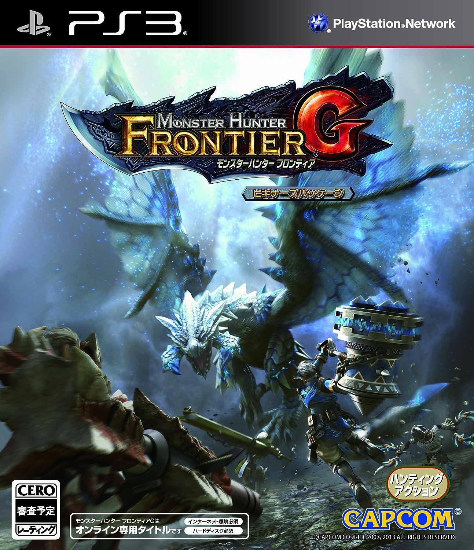 Monster Hunter Frontier G Beginners Package: Amazon.es: Videojuegos