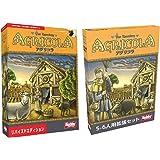 アグリコラ リバイズドエディション+5-6人用拡張セット 日本語版