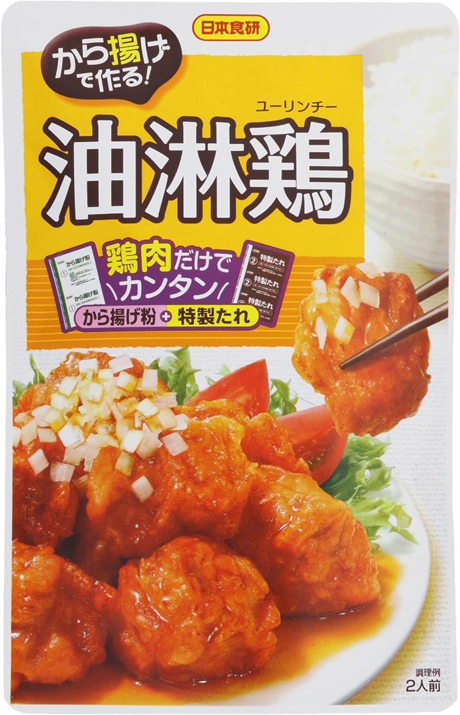 ソース 油 淋鶏