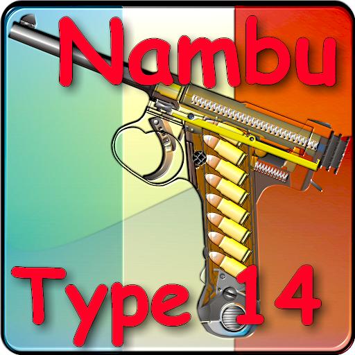 type 14 nambu - 5